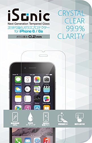 ばかげた豚ボアiPhone6 / 6s ブルーライトカット 色味の変わらないクリアタイプ iSonic 段差が気にならない極薄0.2mm 2.5Dラウンドエッジ加工 液晶保護 強化ガラスフィルム 抗菌加工 日本製(AGC旭硝子) ガラス採用 NSI-23