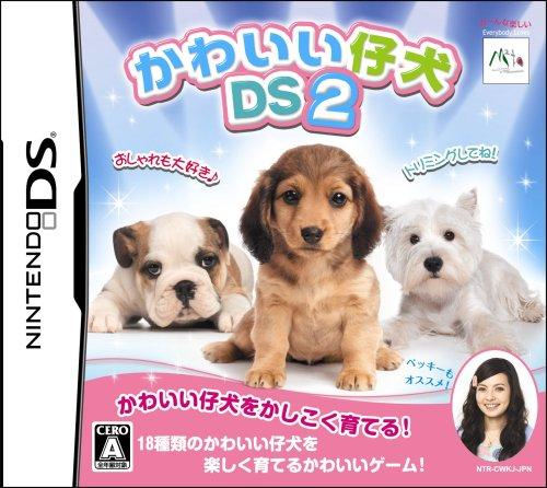 Kawaii Koinu DS2 [Japan Import]
