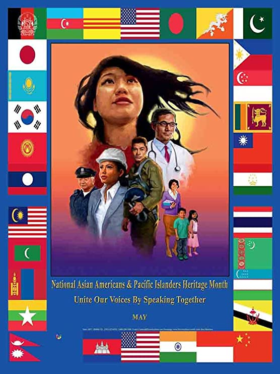 Amazon Com Asian Americans And Pacific Islanders Aapi Heritage Month Theme Unite Our Voices By Speaking Together Ap17 Wall Art