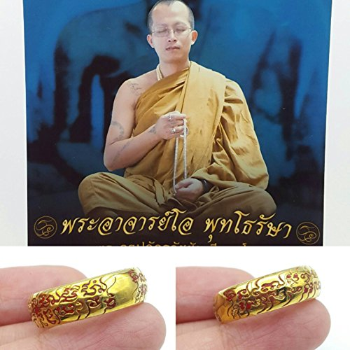 Thai amulet Lord Of The Ring Gold Plated with Written Mantra Phra Aj O size 62 Granting all wishes Powerful Holy Blessed. Best gift Present Best protection