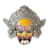 Design Toscano Peking Opera Mask Dian Wei Wall Sculpture