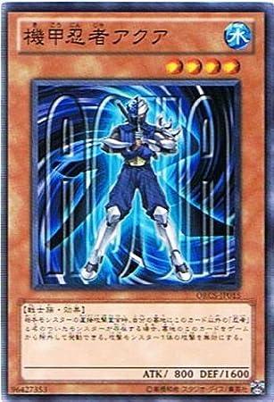 cartas de Yu-Gi-Oh [Blindado Ninja del Aqua] Orcos-JP015-N ...