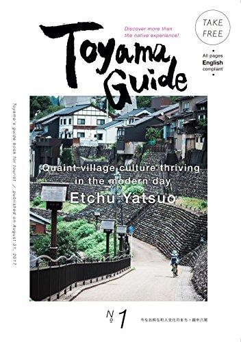Toyama gaido 1gou mihiraki: Quaint village culture thriving in the modern day Etchu Yatsuo (Japanese Edition)