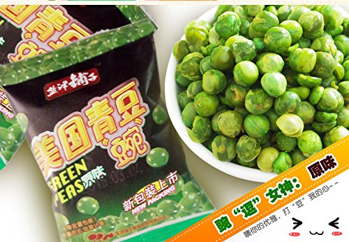 Yan Jin Pu Zi Fried Green Peas (Original, 25 pack) by SmilerSmile