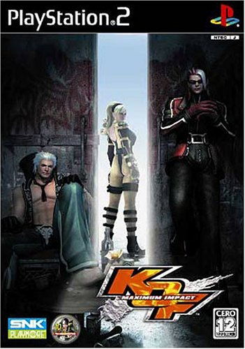 The King of Fighters: Maximum Impact (w/ guide book & bonus DVD) [Japan Import] (King Of Fighters Maximum Impact 2 Ps2)