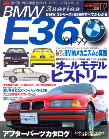 E36 Type - 2
