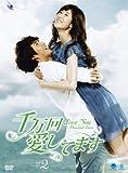 [DVD]千万回愛してます DVD-BOX 2