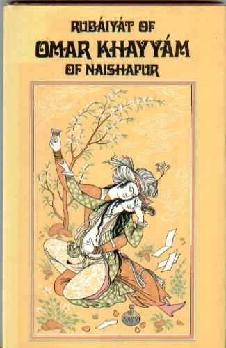 an analysis of omar khayyams poem the rubaiyat The rubaiyat of omar khayyam as translated by edward fitzgerald has long been one of the most beloved, and least understood, poems in the english language.