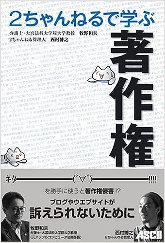 コロナ ウイルス 2 ちゃんねる 弘前市雑談掲示板 ローカルクチコミ爆サイ.com東北版