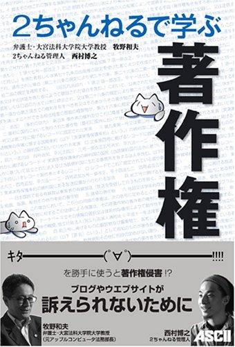 コロナ ウイルス 2 ちゃんねる 宮城新型コロナ・感染症掲示板 ローカルクチコミ爆サイ.com東北版
