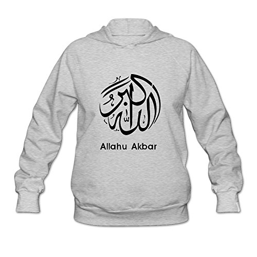 nubia-allahu-akbar-god-is-great-geek-hooded-for-women-ash-sizem