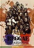 Reggae Ambassadors : 100% Reggae français