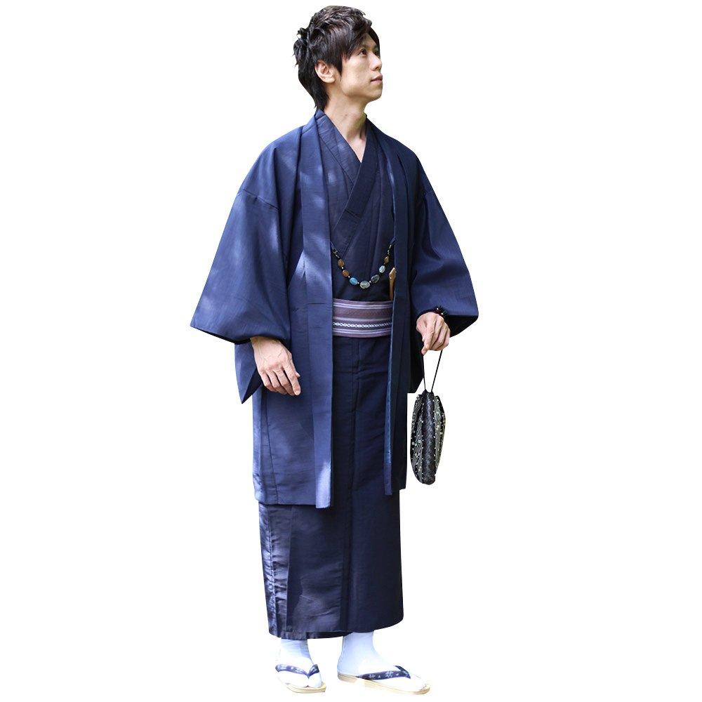 (オオキニ)大喜賑 男性用 着物 8点 フルセット (着物+羽織+Tシャツ襦袢+羽織紐+角帯+履物+腰紐2本) B00OR5SLOG Mサイズ 1:紺色 1:紺色 Mサイズ