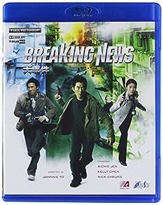 Breaking News (Import) [Blu-ray]