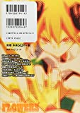 Shaman King FLOWERS 1 (Young Jump Comics) (2012) ISBN: 4088794141 [Japanese Import]