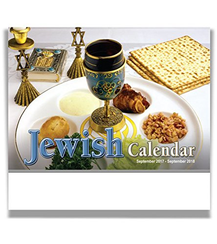 Jewish Wall Calendar September 2017 - Sep 2018 | Has all the Jewish Holiday Events Occasions Candle Lighting Times Highlighted | Hebrew Israel Biblical Christian Believers (Pack of 2) (2017-2018) (Jewish Holidays 2017)