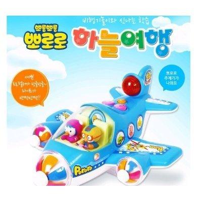 Pororo & Friend Pororo sky airplane   B00S7W38N4