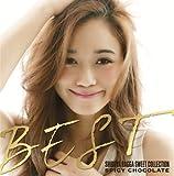 ずっとスパイシーチョコレート!~BEST OF 渋谷 RAGGA SWEET COLLECTION (初回限定盤)(DVD付)