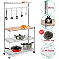 Yaheetech 35 L x 14 W x 61 H 4 Tiers Adjustable Kitchen Bakers Rack Kitchen Cart Microwave Stand with Bamboo Cutting Board Standing Chrome Finish Shelves Coffee Workstation