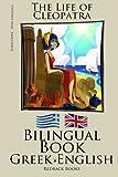 Learn Greek - Bilingual Book (Greek - English) The Life of Cleopatra