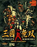 Dynasty Warriors, Anthony James, 0761510966
