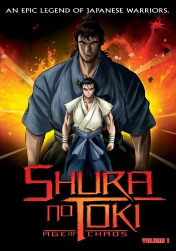 Shura No Toki: Age of Chaos, Vol. 1 by Anime Works