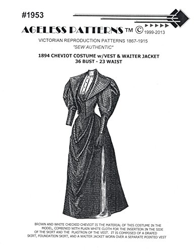 1894 Chevoit Costume w/Vest & Waiter Jacket -