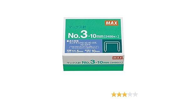 Max staples No.3-10mm 3 No.