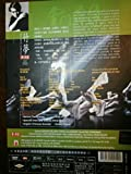 Bach J.S: Moon Water [DVD] [2003] by Cloud Gate Dance Theatre Of Taiwan