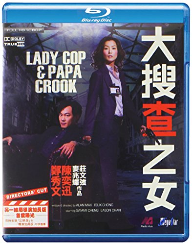 Lady Cop and Papa Crook [Blu-ray]