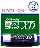 【医薬部外品】メンソレータム薬用リップスティックXD 4g