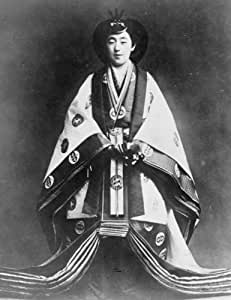 1920s TITLE: The Empress is crowned in traditional ancestral robes--she is th d7