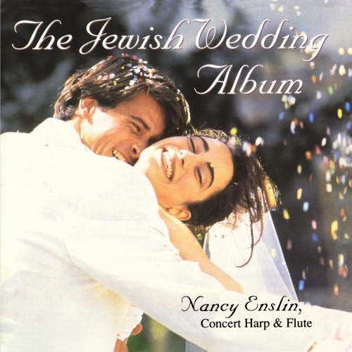 (The Jewish Wedding Album)