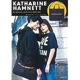 KATHARINE HAMNETT BOOK