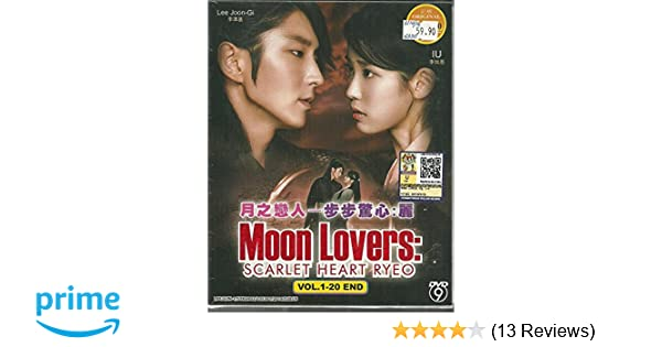 Amazon com: MOON LOVERS : SCARLET HEART RYEO - COMPLETE