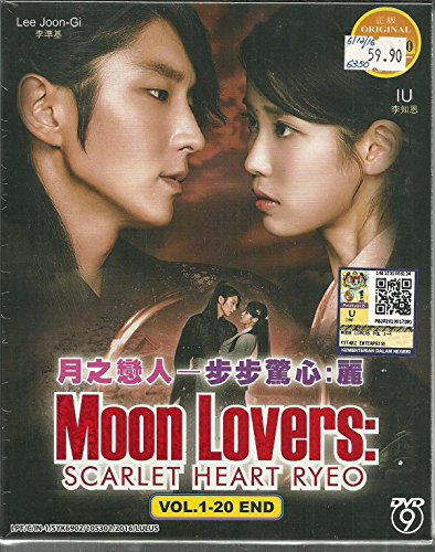 MOON LOVERS : SCARLET HEART RYEO - COMPLETE KOREAN TV SERIES ( 1-20 EPISODES ) DVD BOX SETS