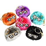 Plush Pom Pom Clip On Keychain With Eyes Moving Gift Party Favor Set