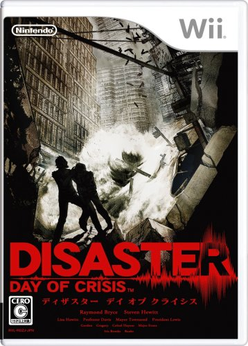 Disaster: Day of Crisis [Japan Import]