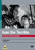 Ivan The Terrible [DVD]