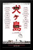 Isle of Dogs 28x40 Large Black Wood Framed Movie Poster Art Print