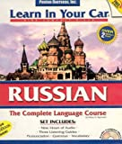 img - for Learn in Your Car Russian Complete (Russian Edition) book / textbook / text book
