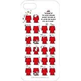 Peanuts Snoopy TPU Soft iPhone 5 Case (House)