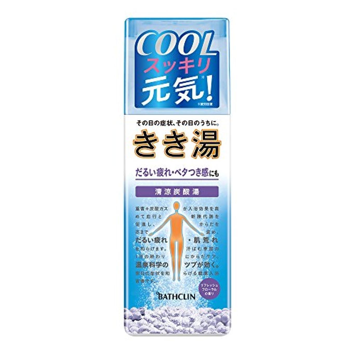 貧しいライム死んでいる【医薬部外品】きき湯清涼炭酸湯リフレッシュフローラルの香り 360gマリンブルーの湯透明タイプ 入浴剤