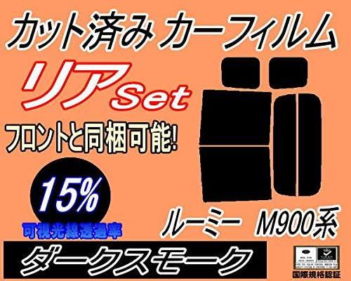A.P.O(エーピーオー) リア (b) ルーミー M900系 (15%) カット済み カーフィルム M900A M910A ルーミーカスタムも適合 トヨタ