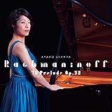 Preludes: Rachmaninov by Uehara, Ayako (2015-10-30?