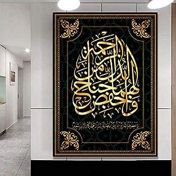 ganlanshu Pintura sin Marco Allah Caligrafía Musulmana islámica Arte de la Lona Ramadán Mezquita de Oro Decoración ZGQ3488 50X75cm
