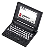 CASIO(カシオ) CASIO(カシオ) 電子辞書 エクスワード XD-C100E
