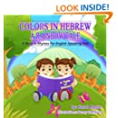 Colors in Hebrew: A Rainbow Tale: A Story in Rhymes for English Speaking Kids (A Taste of Hebrew for English Speaking Kids) (Volume 3)