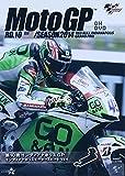 Motor Sports - 2014 Moto Gp Official DVD Round 10 [Japan LTD DVD] WVD-339