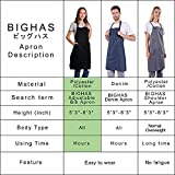 BIGHAS Adjustable Bib Apron with Pocket Extra Long